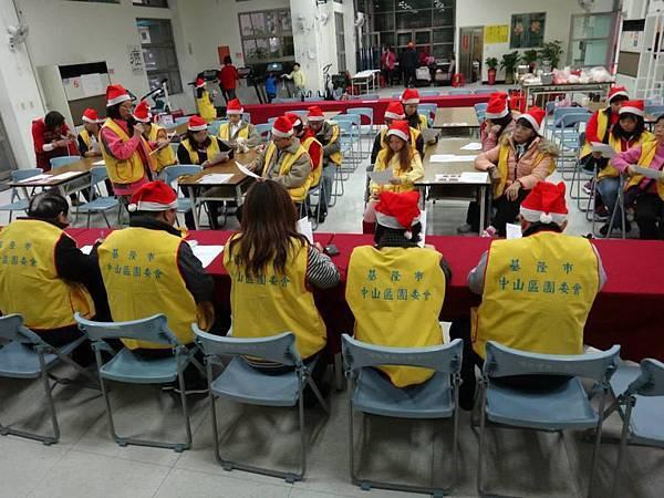 1021221救國團基隆市中山區團委會12月份工作月會 (5).jpg
