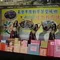 1031220基隆市推動學習型城鄉暨八屆社會教育博覽會 (12).jpg