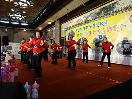 1031220基隆市推動學習型城鄉暨八屆社會教育博覽會 (1).jpg