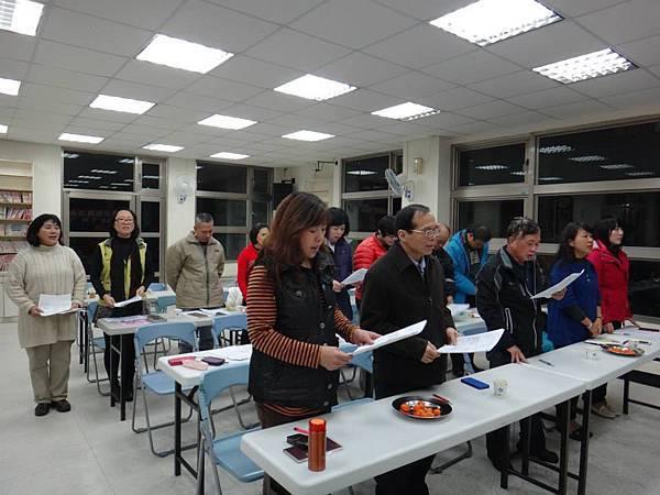 1040112中山區團委會104年1月份工作月會 (4).jpg