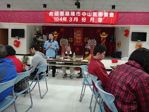 1040307中山區團委會104年3月份工作月會 (2).jpg