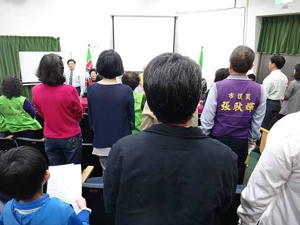 1040319-救國團基隆市團委會104年第一季社會團務會報 (2).jpg