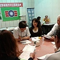 1040420救國團基隆市中山區團委會104年第一次委員會議 (3).jpg
