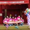 1040509救國團基隆市中山區團委會參加仙洞國小校慶 (12).jpg