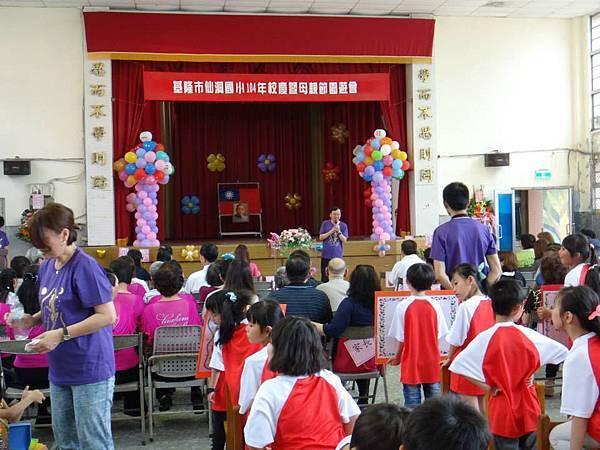 1040509救國團基隆市中山區團委會參加仙洞國小校慶.jpg
