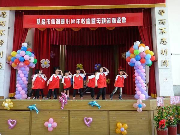 1040509救國團基隆市中山區團委會參加仙洞國小校慶 (3).jpg