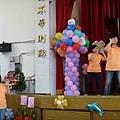 1040509救國團基隆市中山區團委會參加仙洞國小校慶 (5).jpg