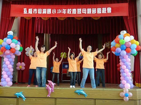 1040509救國團基隆市中山區團委會參加仙洞國小校慶 (6).jpg
