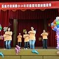 1040509救國團基隆市中山區團委會參加仙洞國小校慶 (8).jpg