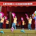 1040509救國團基隆市中山區團委會參加仙洞國小校慶 (11).jpg