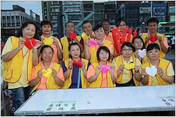 1040816 支援104中元祭系列活動.jpg