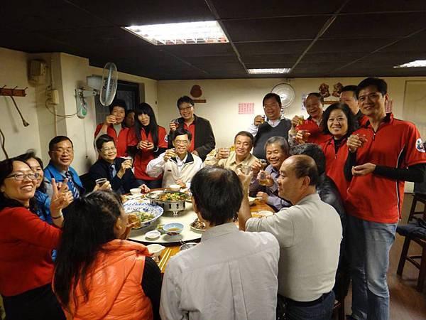 1041226救國團基隆與台北中山區團委會聯誼餐會 (1).jpg