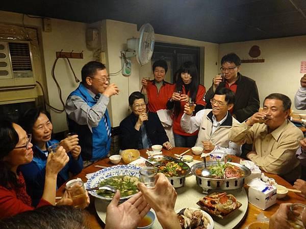 1041226救國團基隆與台北中山區團委會聯誼餐會 (4).jpg