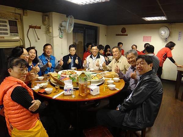 1041226救國團基隆與台北中山區團委會聯誼餐會.jpg
