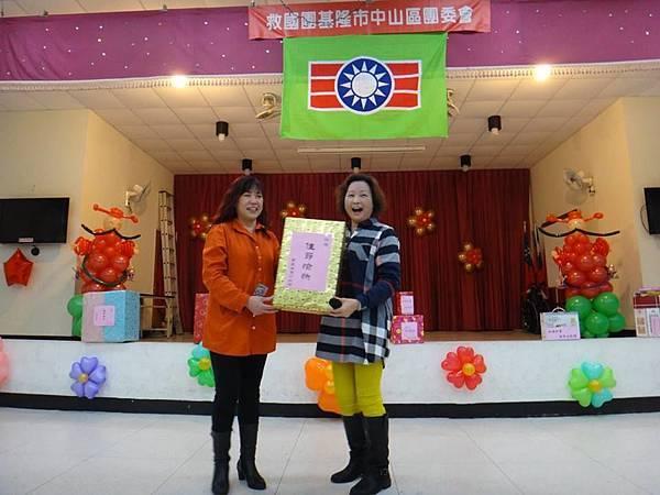1050218救國團基隆市中山區團委會105年新春團拜 (20).jpg