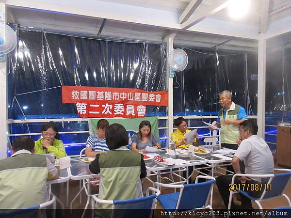 1060811救國團基隆市中山區團委會106年第二次委員會 (6).JPG