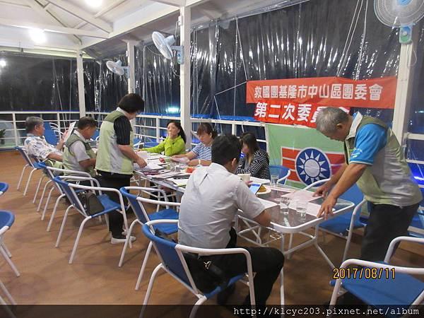 1060811救國團基隆市中山區團委會106年第二次委員會 (8).JPG