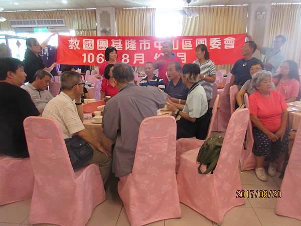 1060820救國團基隆市中山區團委會106年08月份月會 (1).JPG