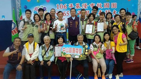 1061022救國團成立65週年團慶表揚大會暨義工趣味競賽 (8).jpg