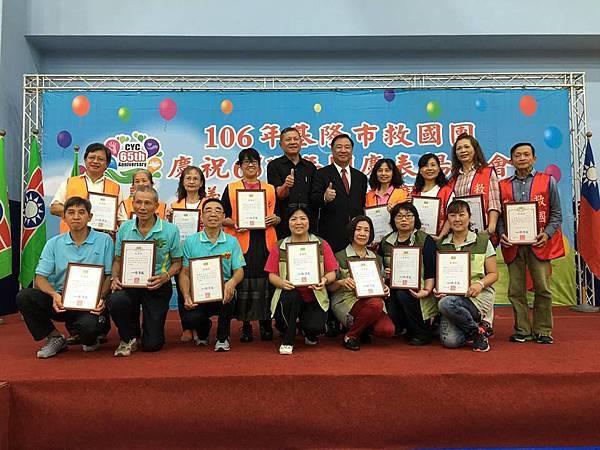 1061022救國團成立65週年團慶表揚大會暨義工趣味競賽 (5).jpg