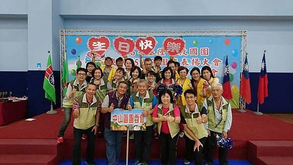 1061022救國團成立65週年團慶表揚大會暨義工趣味競賽 (1).jpg