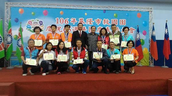 1061022救國團成立65週年團慶表揚大會暨義工趣味競賽 (14).jpg