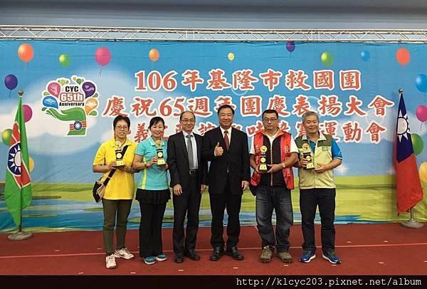 1061022救國團成立65週年團慶表揚大會暨義工趣味競賽 (16).jpg