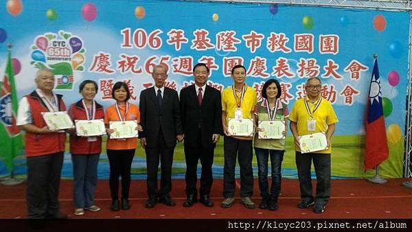 1061022救國團成立65週年團慶表揚大會暨義工趣味競賽 (13).jpg
