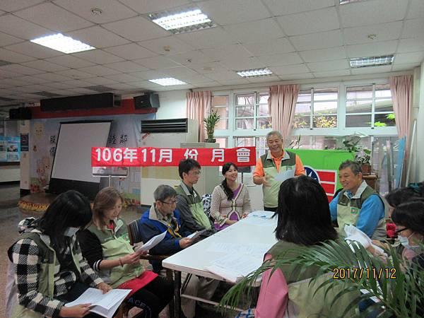 1061112(日) 救國團基隆市中山區團委會106年11月份月會 (8).JPG