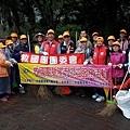 1070415救國團中山區團委會--公益活動社區美化 (1).jpg