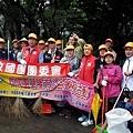 1070415救國團中山區團委會--公益活動社區美化 (10).jpg