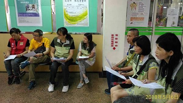 1070506 救國團基隆市中山區團委會107年5月份月會 (3).JPG