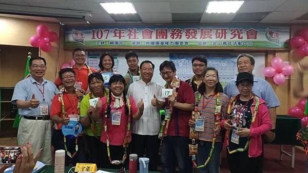 107年8月4-5(六、日)救國團基隆市團委會主辦社會團務發展研究會 (18).JPG