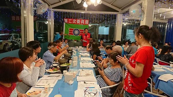 救國團基隆市中山區團委會107年第二次委員會暨八月份月會(8).JPG