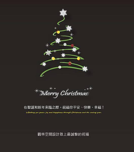 2011-12-21_231625.jpg
