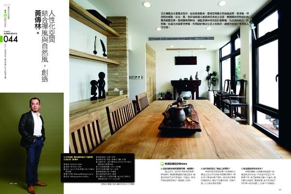 no44_觀林_頁面_1.jpg