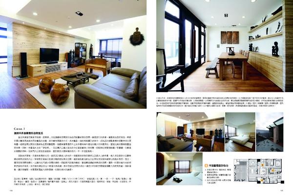 no44_觀林_頁面_2.jpg