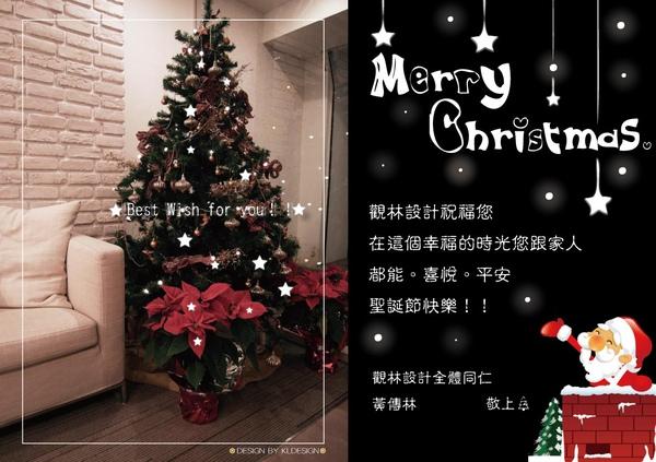 聖誕節賀卡1.jpg