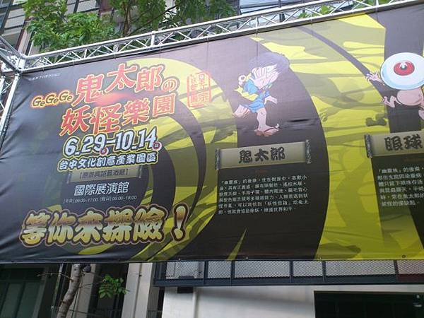 20120902~3 台中走走 - 10