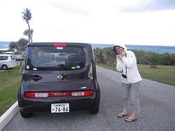 沖繩161