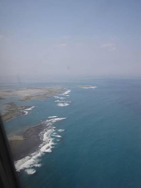 沖繩242