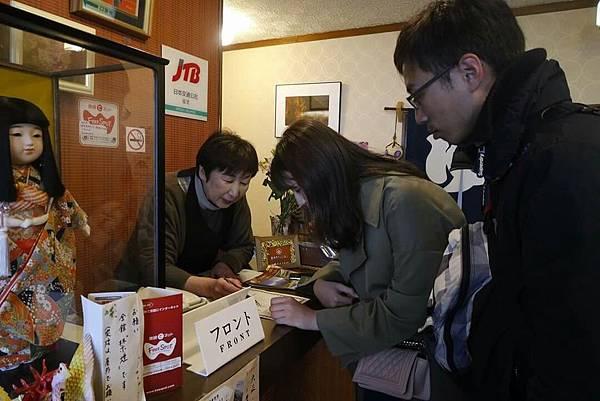 日本遊記要用的照片_2387.jpg