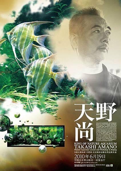 China_A1poster_1.jpg