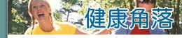 banner001_c.jpg