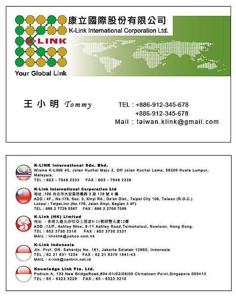 name_card (1).jpg
