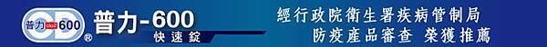 slogan-640.jpg