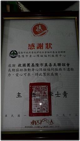 1213-03.jpg