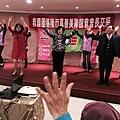 恭喜賀喜美代姊榮任真善美第十四屆會長_8157.jpg