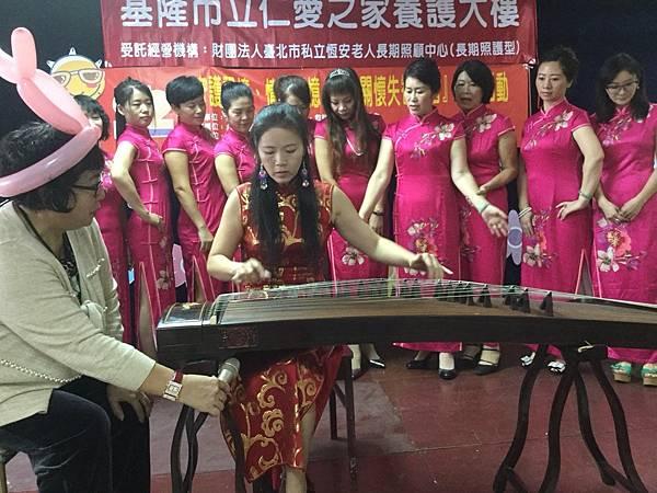 1061015-感謝中華國際姐妹協會_171017_0016.jpg