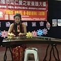 1061015-感謝中華國際姐妹協會_171017_0001.jpg